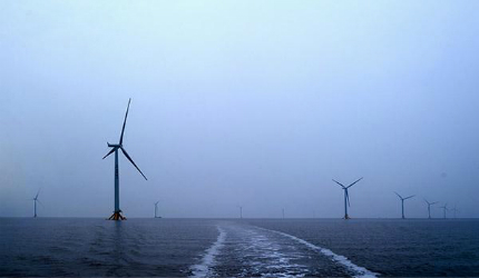 Jiangsu wind farm